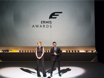Ermis Awards 2015