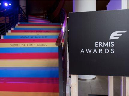Ermis Awards 2016