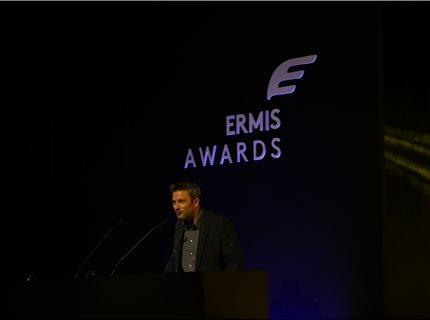 Ermis Awards 2018