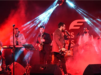 Ermis Awards 2017